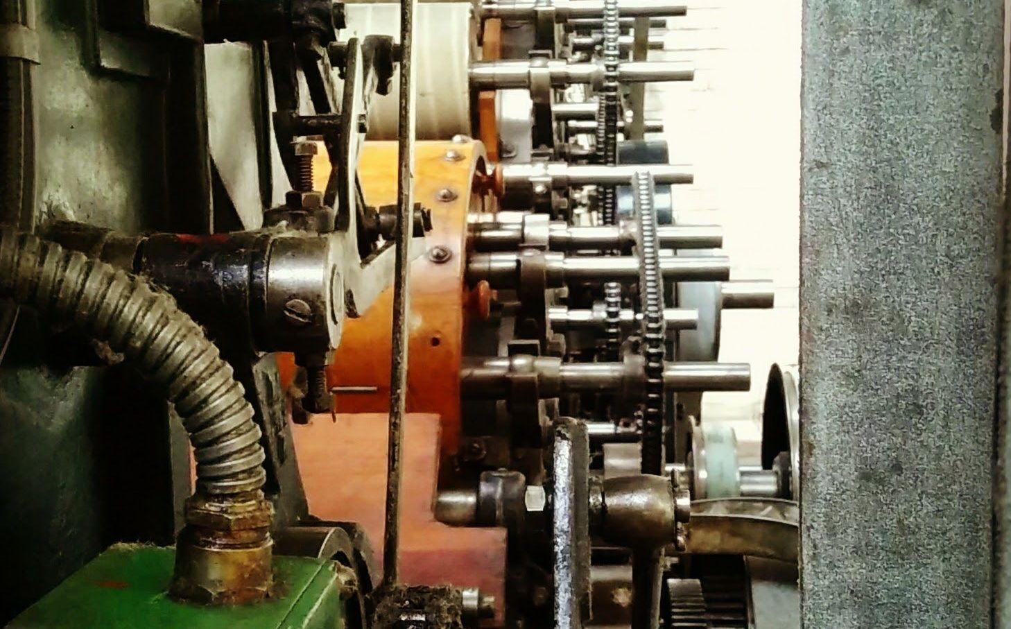 Industriemagazin, Detail Dreikrempelsatz