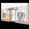 Das Bild zeigt ein Mode-Geschäft
