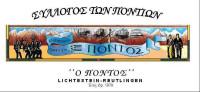 Pontos Logo