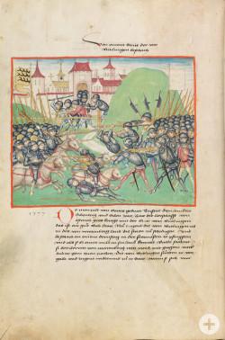 Bern, Burgerbibliothek: Schlacht bei Reutlingen 1377 aus dem 15. Jahrhundert,
