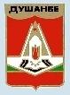 Wappen von Duschanbe